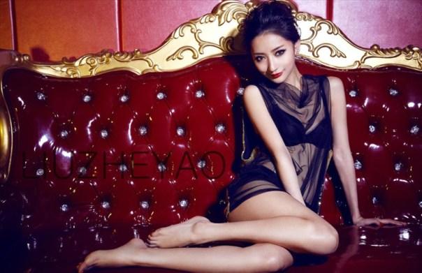 Huang_Fu_Lin_30