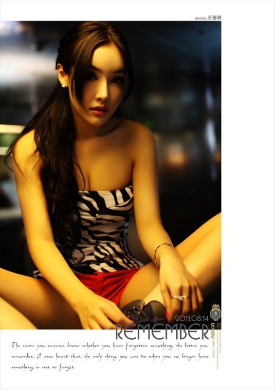 Wang_Xin_Yi_85