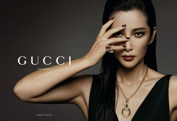 Li Bingbing Gucci photo (10)