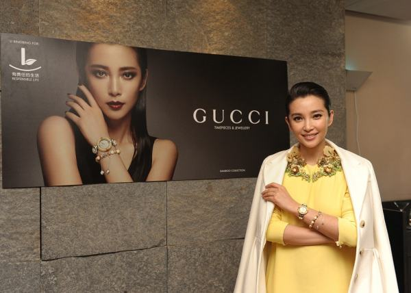 Li Bingbing Gucci photo (4)