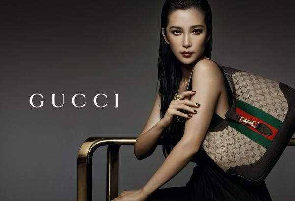 Li Bingbing Gucci photo (5)
