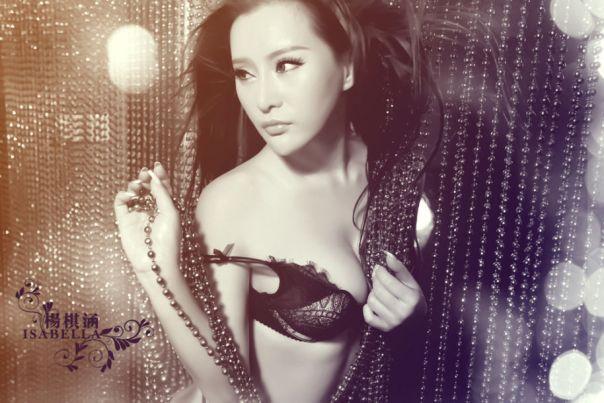 Yang_Qi_Han_Lingerie_5