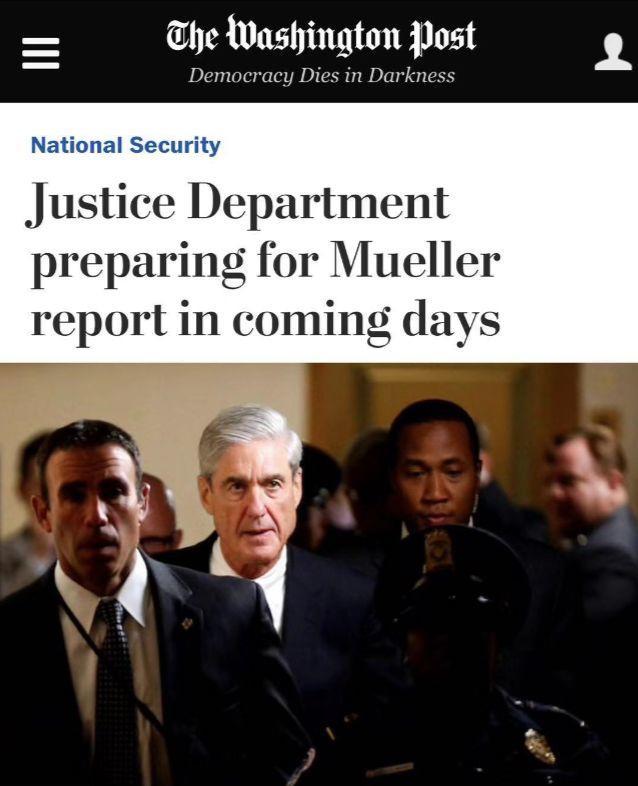 穆勒调查接近尾声,司法部报告或下周出台 | 图姐