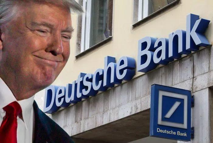 特朗普与德意志银行:谜团重重的虐恋故事 | 彦子追踪