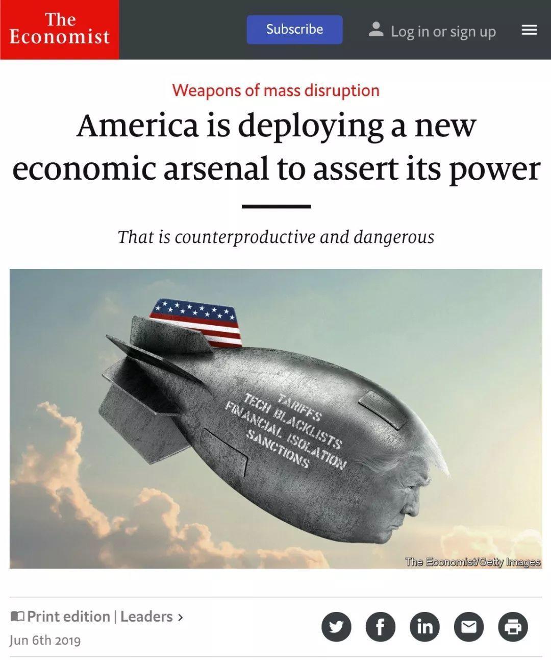 """""""美国优先""""沦为""""美国孤独"""",美国的世界霸权时代或已终结"""