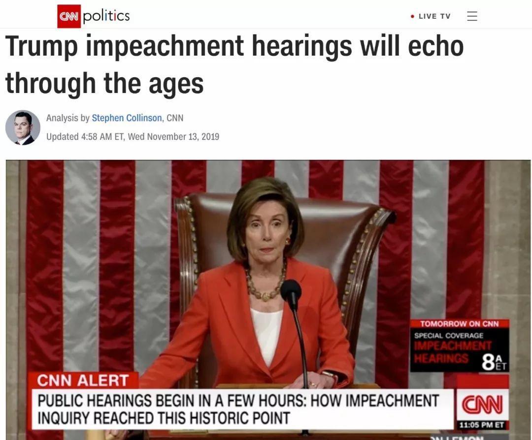弹劾特朗普调查公开听证在即,对2020大选会产生什么影响?
