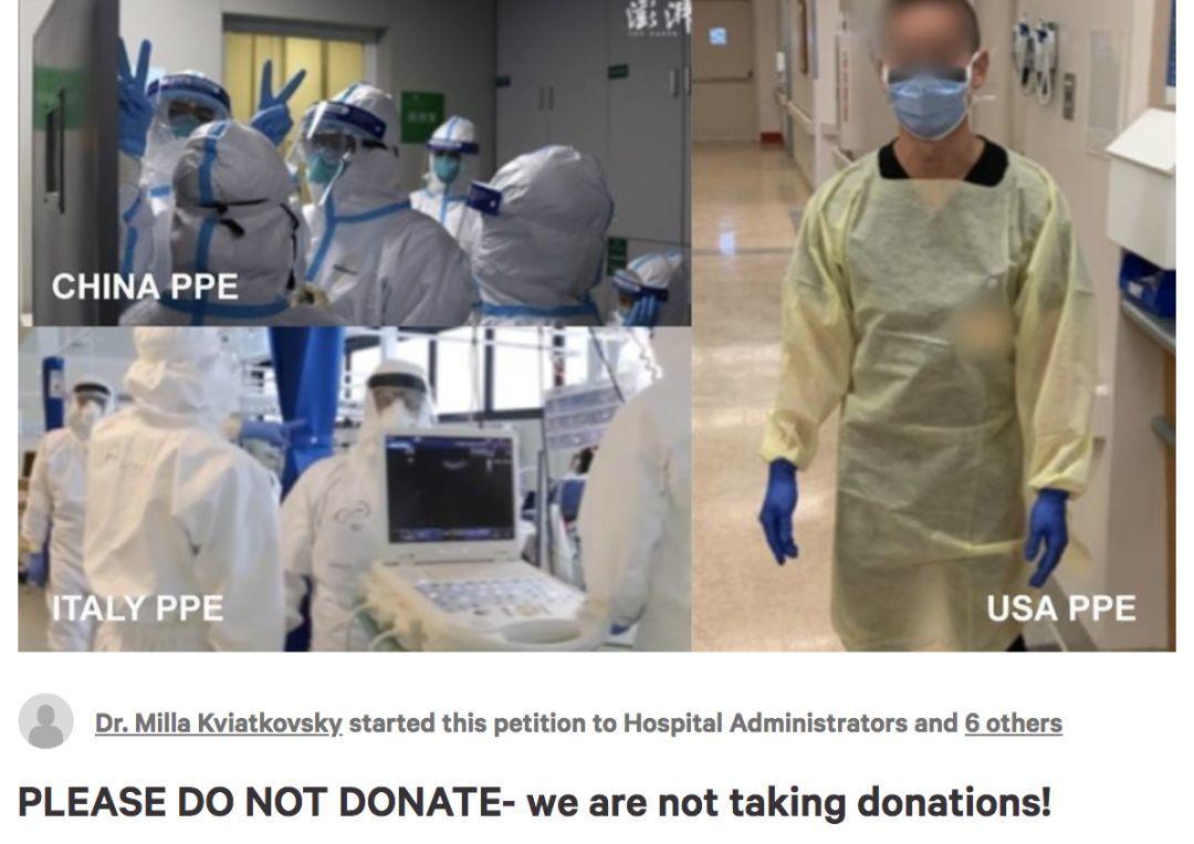 我愤怒了!美国医护人员没有口罩用头巾、围巾替代?
