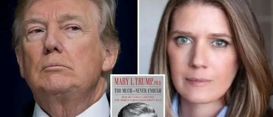 特朗普侄女新书:我的家族如何创造出全世界最危险的人|今日美政