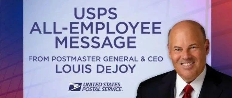 美国邮政总监新官上任三把火,烧到了哪里??