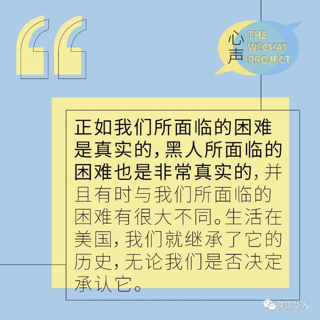 华裔二代大学生写给家人的一封信:了解加州 ACA-5 提案
