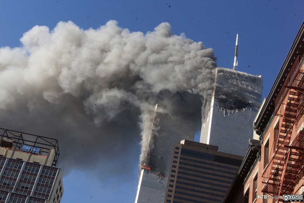 911那天世贸大厦倒下,特朗普夸耀他的大楼成纽约第一高