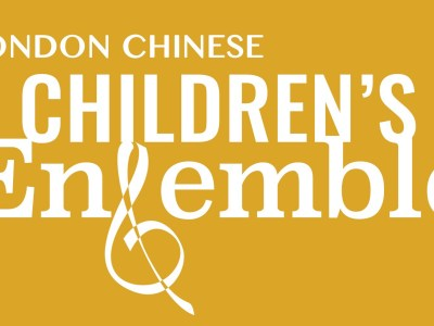 Announcing London Chinese Children's Ensemble!