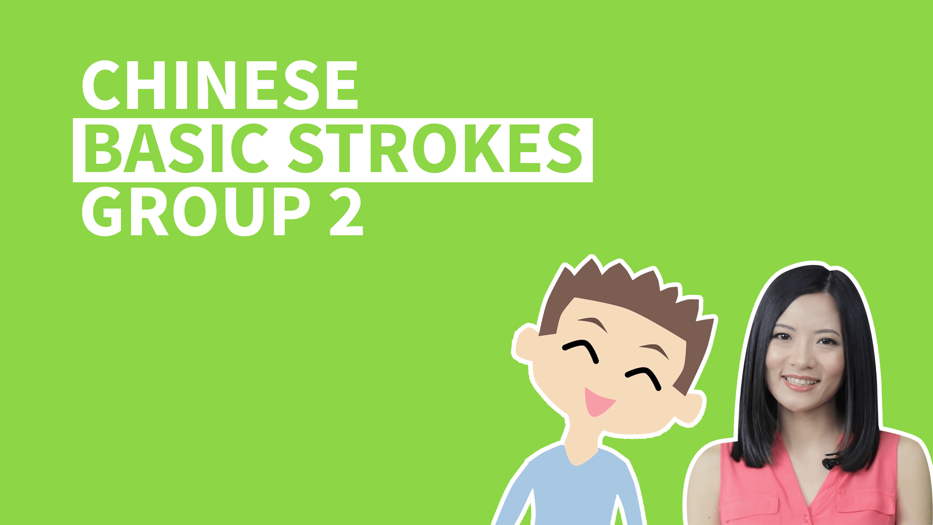 Chinese Strokes Worksheet
