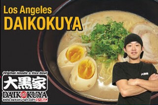 415 320x213 - 10家洛杉矶最好吃的日式拉面店推荐