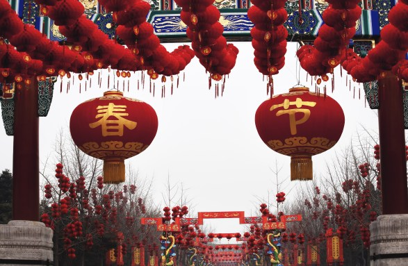 "Chinese New Year lanterns with the words ""Spring Festival"""