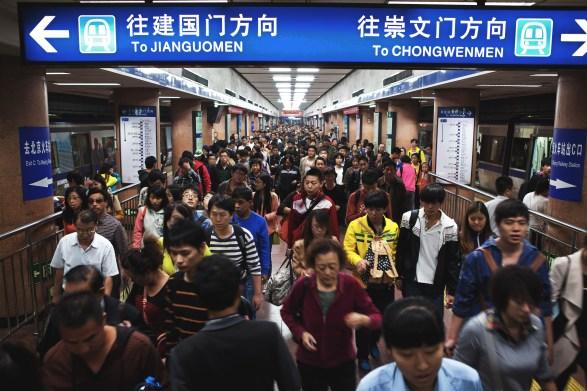 Chinese New Year subway station