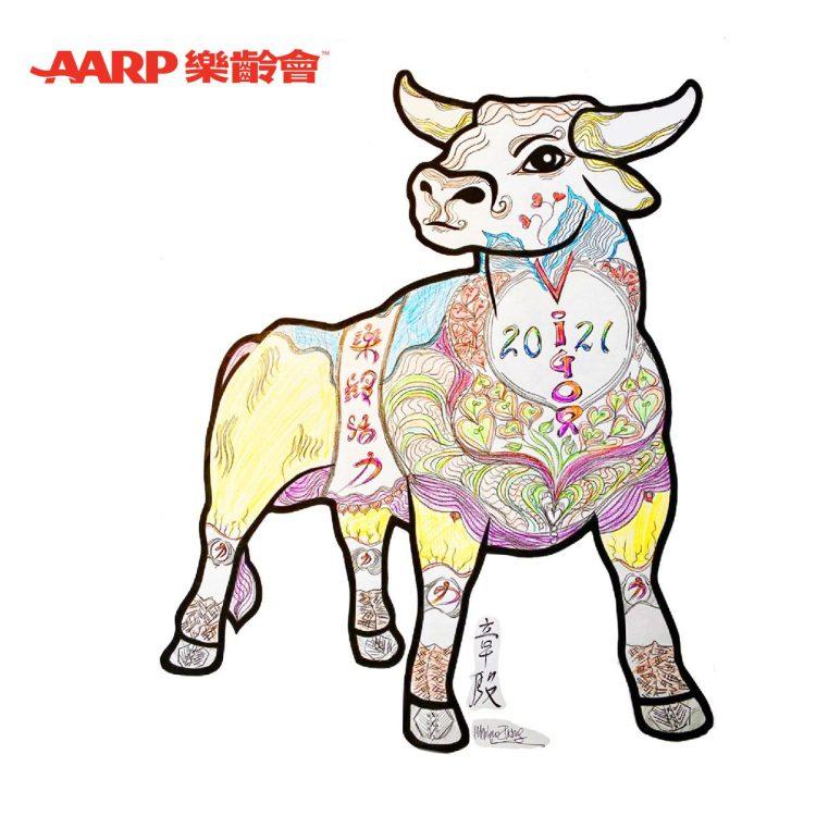AARP xOXo Ox
