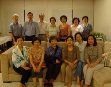 Sao Paulo Center Group Meeting