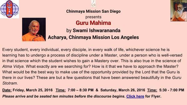 Swami Ishwarananda Guru Mahima (1)