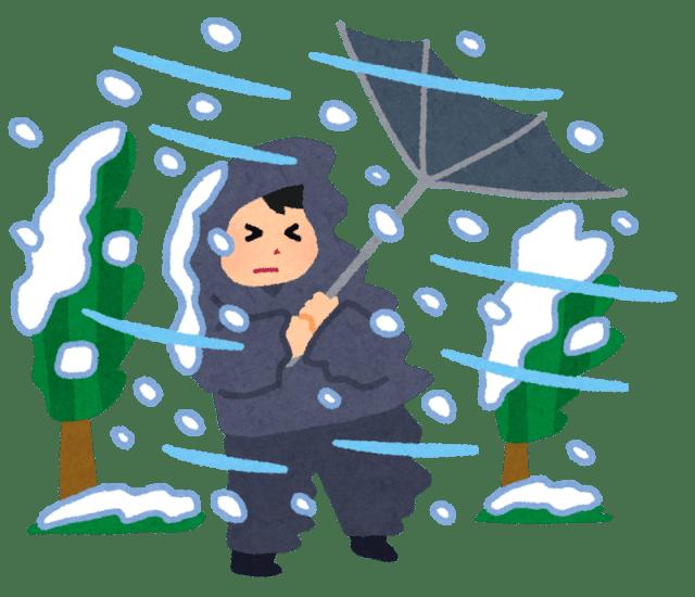 木枯らし1号とは 発生条件(気象庁)は? 東京、近畿地方の過去の発生時期 2021年は?