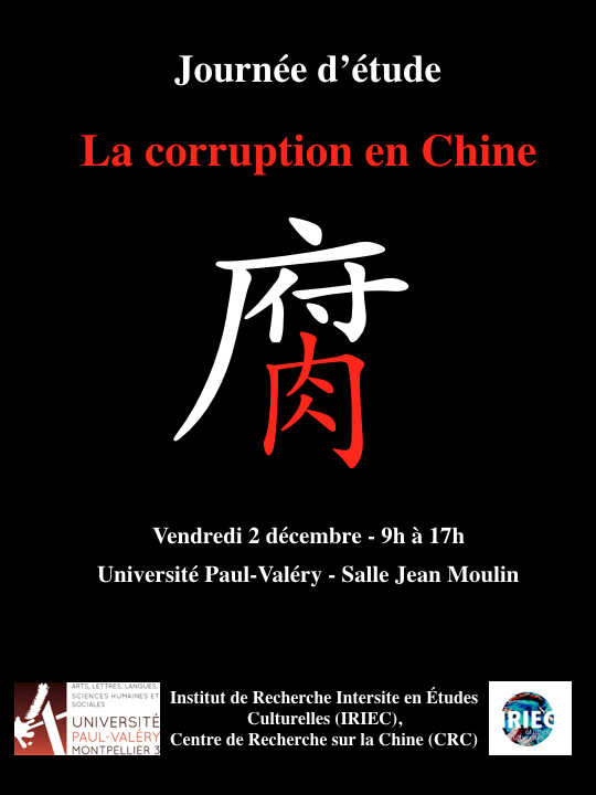 https://i2.wp.com/chinois.upv.univ-montp3.fr/files/2016/11/affiche.CORRUPTION1.jpeg