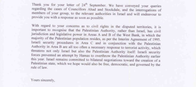 Letter from the Ambassador of Israel concerning visit of Newcastle Group to Israel and Palestine
