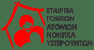 egany-logo