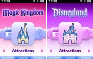 Mobile Magic – First Disney Parks Mobile App Details, Screen Shots Unveiled
