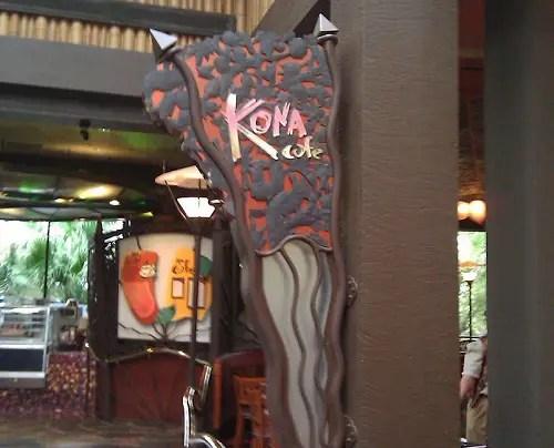 Good Eats – Kona Cafe, Polynesian Resort – Walt Disney World