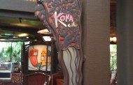 Good Eats - Kona Cafe, Polynesian Resort - Walt Disney World