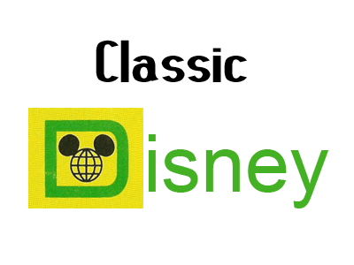 Classic Disney Commercials – You Could Win this New Car