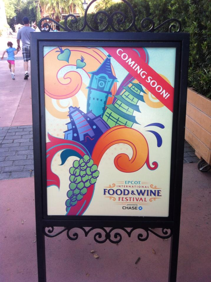 Visit the Chase Lounge at Epcot's Food & Wine Festival