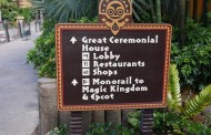 Things to do outside the Parks: Touring the Resorts
