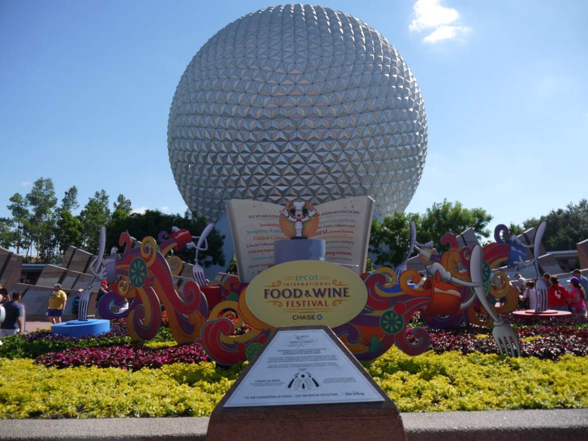 Ultimate Day at Epcot Food & Wine Festival with VIP Tour Services