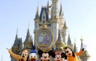 Disney Reports More Record Profits