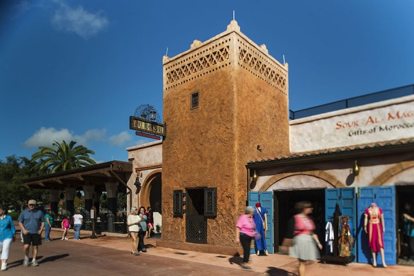 Spice Road Table at the Morocco pavilion in Epcot soft opens