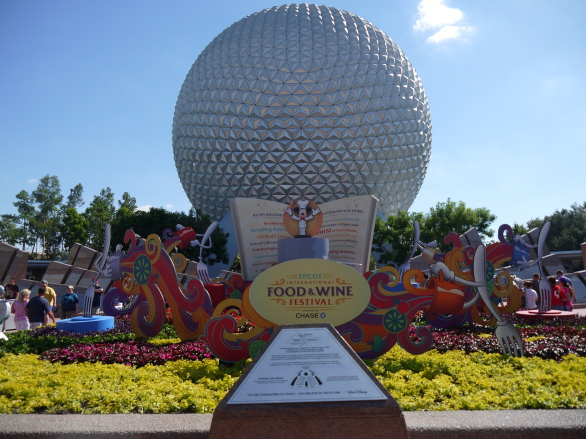 2014 Epcot International Food and Wine Festival Coming September 19th – November 10th