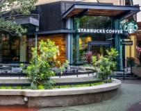 Starbucks Disneyland 2