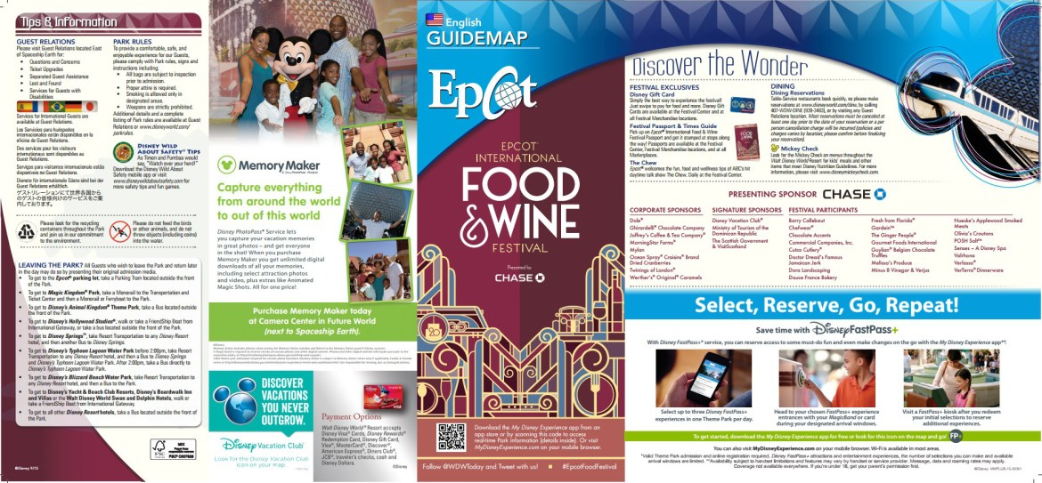 First look – 2015 Epcot Food and Wine Festival Park Maps