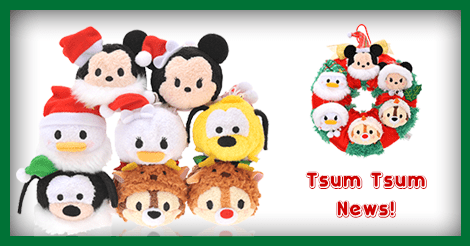 Christmas Tsum Tsums Coming Soon