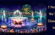 5 New Things We'll See at Disney World in 2016