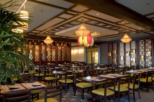 Beginning Feb. 8th the Nine Dragons Restaurant at Epcot Celebrates 'Year of the Monkey'