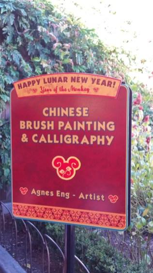 Lunar New Year 2016 6