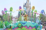 Easter Food & Entertainment lineup for Walt Disney World
