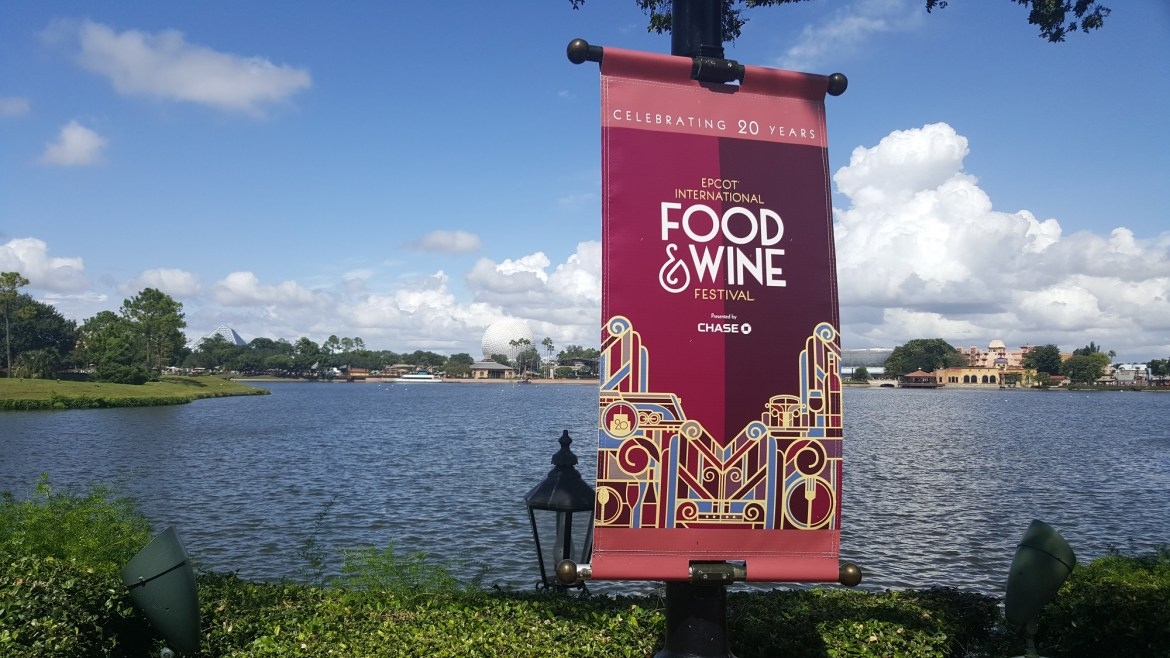 2017 Epcot Food and Wine Festival starting August 31st, 2017!
