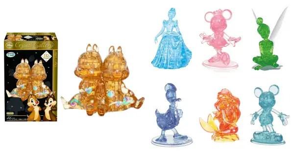 Spectacular 3D Crystal Disney Puzzles