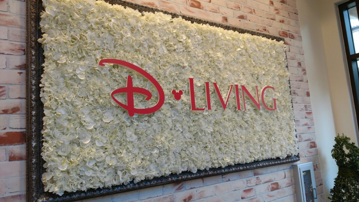 The D-Living Store at Disney Springs Gets a New Summer Look