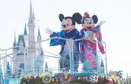 Happiest Celebration! Grand Finale Coming to Tokyo Disneyland in 2019
