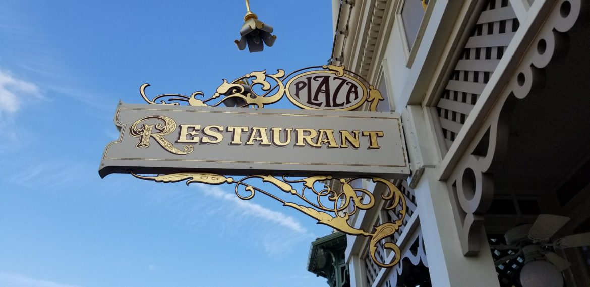 The Plaza Restaurant Will Continue To Serve Breakfast