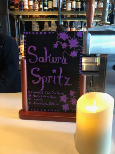 Review: Morimoto Sakura Festival – Crooked Can Happy Hour! 5